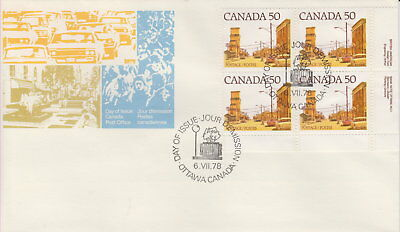 Canada #723 50¢ Street Definitives Lr Plate Block First Day Cover