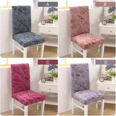 1 Piece Fit Soft Stretch Velvet Chair Covers For Wedding Office Kitchen