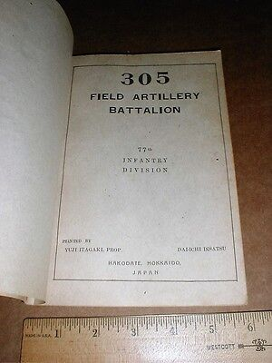 Occupied Japan Forces 305 Field Artillery Battalion 77th Infantry Division rare