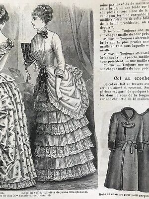MODE ILLUSTREE SEWING PATTERN Feb 3,1884 - BALL GOWNS, RICHELIEU BLOUSE