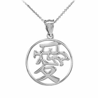 kanji chinese symbol character barber vinyl decal car truck Japanese Kanji Pride valentine mother s day 925 sterling silver chinese character charm love symbol