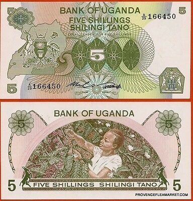 UGANDA ticket new of 5 SHILLINGS Pick15 WOMAN HARVESTING THE COFFEE 1982