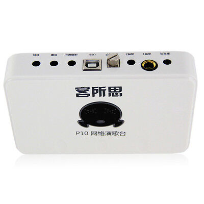 Portable External Electric Sound Card for YY Radio Host - White