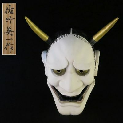 Japanese mask Hannya Noh wood Kagura Kabuki Demon Signed Woodcarving Handmade