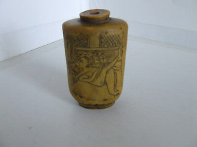 Vintage Japanese/Chinese Erotic tub/jug