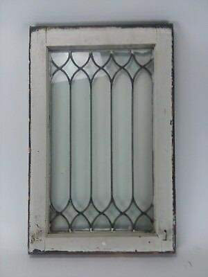 Matched Pair Antique Leaded Glass Geometric Windows 18 by 28 inches