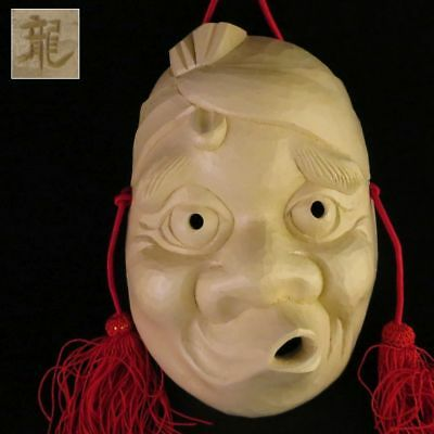 Japanese mask Hyottoko Noh Wood Kagura Kabuki wooden carving Free shipping NOS