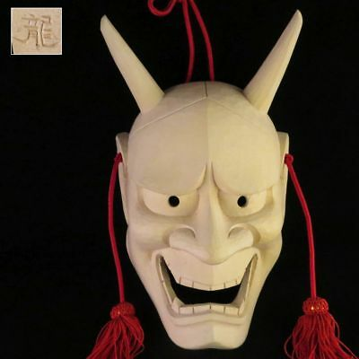 Japanese mask Hannya Noh Wood Kagura Kabuki Demon Devil Hand carved Signed NOS