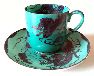 Beautiful Antique Asian Cup Saucer Dragons Hand painted Green/Jade & Gold Dragon