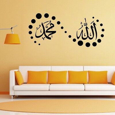WALL STICKERS Islamic Muslim Arabic Quran Calligraphy Vinyl Decor ...