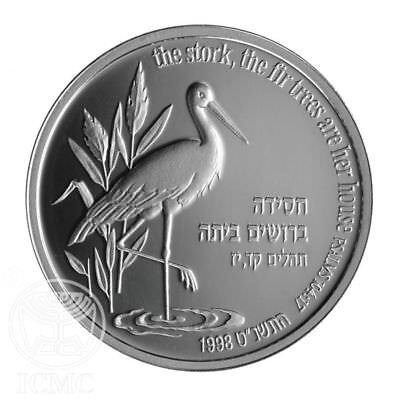 Israel 1998 THE STORK AND THE CYPRESS Silver Prooflike COIN Commemorative