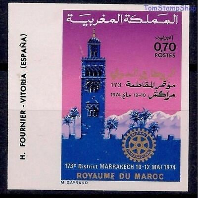 Morocco 1974 Rotary Club Marrakech District Builing 1v Imperf MNH