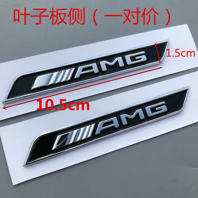 2 x AMG Chrome Side Decal Badge Sticker for Mercedes-Benz W205 AMG