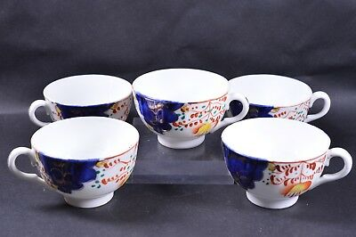 5x Cups Gaudy Welsh China c1900 Tulip Pattern Staffordshire