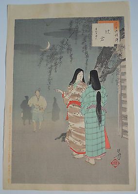 1892 Japanese Woodblock Print by Mizuno Toshikata Period of Civil War, Original