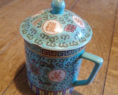 Oriental china chinese cup with lid aurhentic