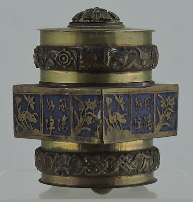 Chinese Champleve Brass Enamel Tea Caddy Jar Canister Characters signed