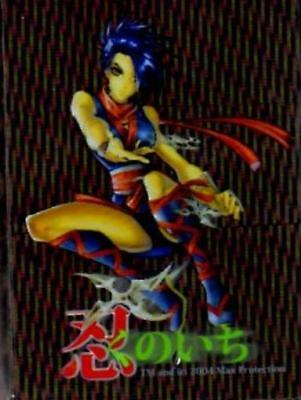 Max Protection Card Protection Neo Sleeves - Kunoichi (50) MINT