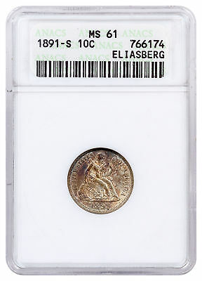 1891-S Silver Liberty Seated Dime From Eliasberg Collection ANACS MS61 SKU53282