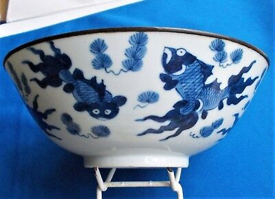 ANTIQUE CHINESE BLUE & WHITE PORCELAIN FISH  BOWL - Blue Character Mark .