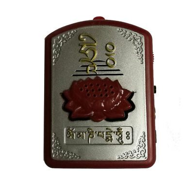 Exquisite Design Digital Tibetan Jukebox - Red