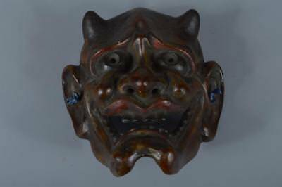 K7710: Japanese Dry lacquer NOH MASK Human face Ornaments Display