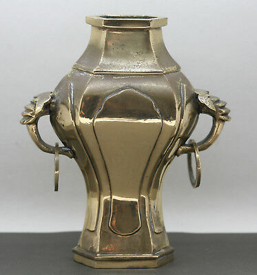 Fantastic Very Well Made Chinese Solid Brass Handled Vase Sign On Base