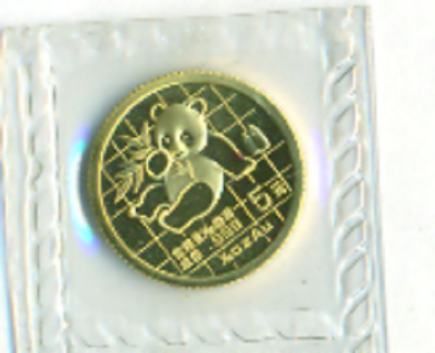 China 1989  Gold 1/20 oz Panda 5 Yuan Original Mint Sealed BU