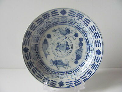 Antique Chinese Plate or Bowl Blue and White ca.1796-1820