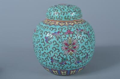 F2123: Chinese Colored Flower Arabesque pattern TEA CADDY Chaire Container, auto