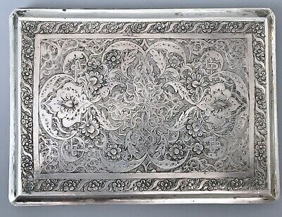 Antique Persian Solid Silver Cigarette Case / Chased / Islamic 194g