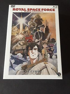 Royal Space Force The Wings of Honneamise Blu-ray/DVD Box Set