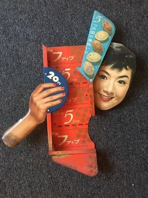 Vintage 1960s Japanese Tin Advertising Store Display Sign Nuts Japan Candy Woman