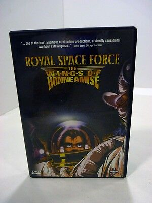 Royal Space Force - The Wings of Honneamise - DVD