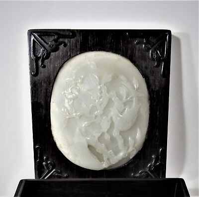 Chinese Antique Zitan? Wood Box ~ Large White Jade Plaque Insert