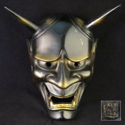 Japanese Iron mask Hannya Noh Kabuki Devil Demon Oni products kyougen Signed