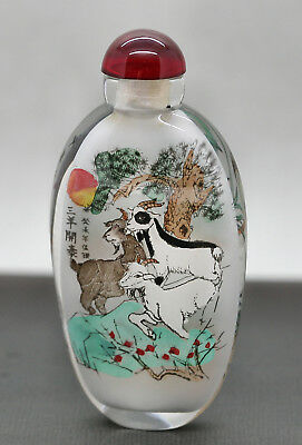 Vintage Chinese Cut Glass Snuff Bottle Hand Painted On The Inside Circa 1943