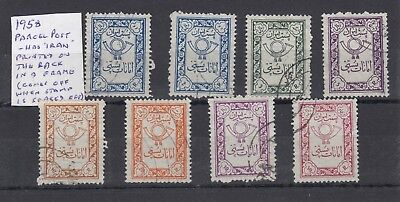 Palestine Early Collection of 8 Values J559