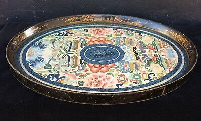 Antique Lacquered Tray With Chinese Embroidery