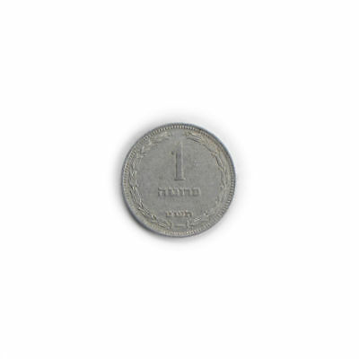 Israel 1949 1 Pruta Circulated Coin Commemorative Coins Collectible