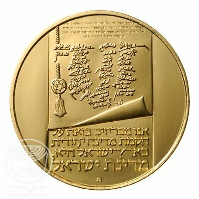 Israel 1973 Declaration of Independence 27 mm Gold Coin Commemorative