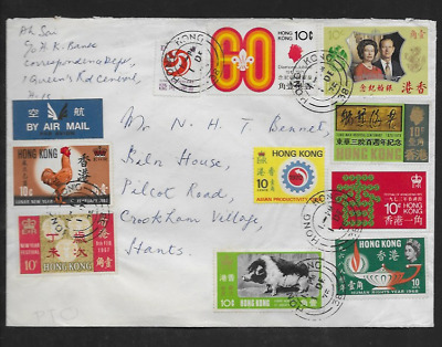 E1650 CHINA Hong Kong  AIR MAIL COVER 1938 TO STANTS