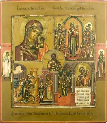 Decor Art Russia Four-part Icon of The Holy Virgin of Kazan. et al.