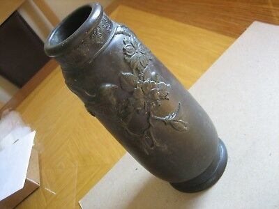 Antique Japanese Signed Pottery Vase 10in. H. - Very RARE