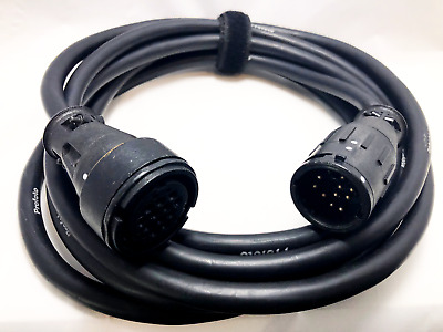 Profoto Lamp Extension Cable 16' for Pro Head - 701-237