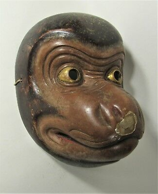 Antique Japanese Kyogen Mask of Saru (Monkey) ~ Signed