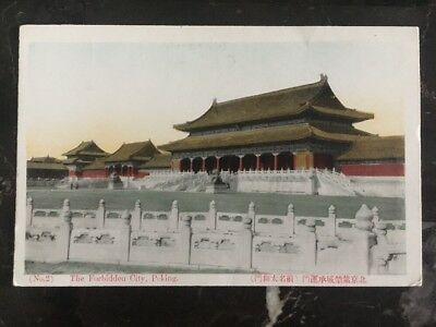 Mint China Picture Postcard RPPC South The Forbidden City Peking