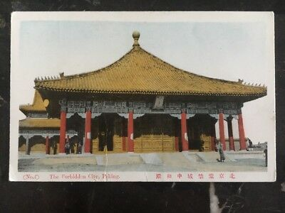 Mint China Picture Postcard RPPC The Forbidden City Peking