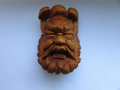 Hand-carved and signed japanese netsuke