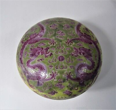 Antique Chinese Porcelain Dragon Bowl w Cover ~ Seal Mark